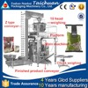 Fully automatic 1kg 2kg 3kg 5kg rice packaging machine (Upgraded version)