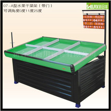 Green color shopping mall fruit and vegetable display stand