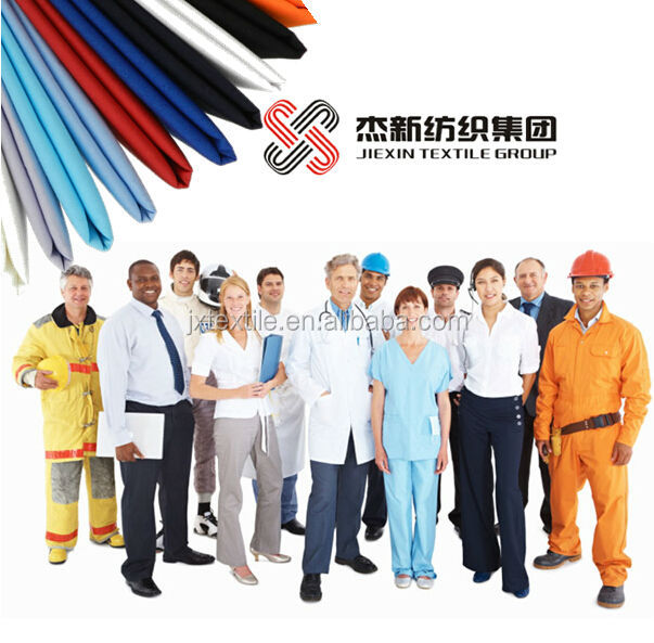 T/C twill workwear fabric, 65polyester 35cotton fabric Workwear Uniform apron Cap Bags Luggage fabric