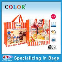 Hottest durable pp non woven bag, SGS approved, useful shopping bag