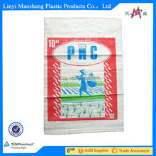 Cheapest price sugar bag price per ton from China supplier