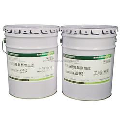 China 2-Component Non-Sagging Polyurethane Joint Sealant