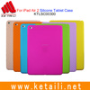 Silicone Protective Case for iPad