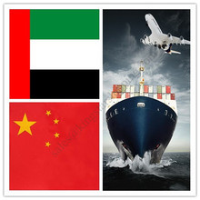 FCL LCL china consolidated shipping to jebel ali, dubai , uae from guangdong