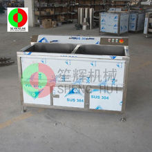 factory produce and sell broccoli blanching machine QX-2p for industry
