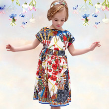 2015 China fashion kids clothing/children clothes