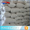 factory supplier lithium chloride in hot sale