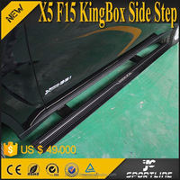 Electric Pedals xDrive Series F15 Side Running Board For BMW X5 F15 09-11 KingBox Style