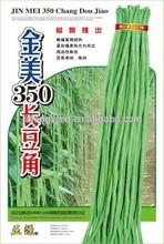 Semillas de hortalizas para venta semillas para planta