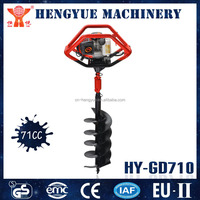 China private label garden tools 71cc hole digging tools mini post hole digger with ground drill bits