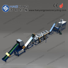leading supplier pe film washing recycle line/pe film washing production line/plastic film crushing and washing machinery