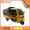 China Made High Quality Heavy Load Cargo 250CC Three Wheel Motorcycle