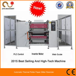 Thermal Paper Roll ,Fax Paper ,Cash Paper Slitting Machine