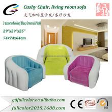 Living Room Sofa Inflatable Chair