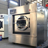 FORQU 304 stainless steel full automatic industrial 30kg hotel washing machine