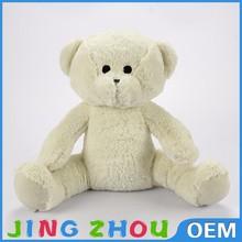 Recording chubby bear plush toy voice recorder plush toy teddy bear