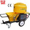 Cut USD2000 per 5sets JP40-L automatic plastering machine for wall