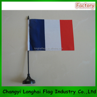 red white blue France country flag