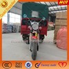 motorcycle engine 4 stroke/2015 chinese three wheel cargo motorcycle