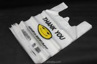 polyethylene plastic bag t shirt bag for suppermarket shopping