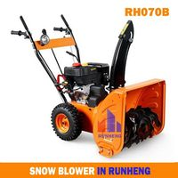 2013 New Model 7HP Snow Thrower/Mechanical Sweeper