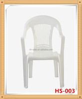 2015 Ikea furniture available plastic chair with arms