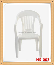 2015 Ikea furniture available plastic chair without arms