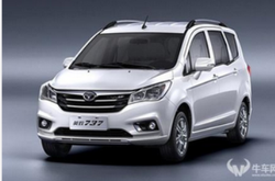 2015 China New MPV