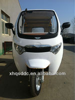good sale auto rickshaw three wheel electric tricycles