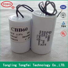 sh low voltage shunt power capacitor