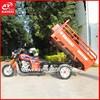 KAVAKI MOTOR Passenger Tricycle Bajaji Motorcycle Taxi Made In Guangzhou Province China