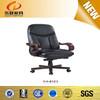 male masturbation device sex chair massager chair H-812