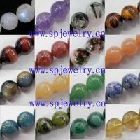 2mm hole beads gemstone, round 4-16mm, 16-inch per strand