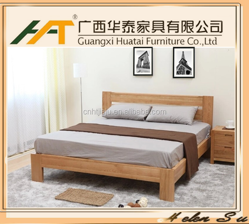 Hot sale solid oak wood bedroom bed latest double bed for Latest bed designs furniture