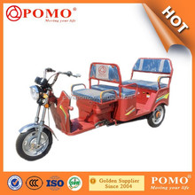 2015 China Popular Cheap Passenger Electric Tricycle for 2 Person With 60V/1200W Brushless Electric Motor