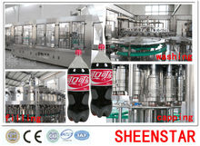 New Automatic stainless steel flavor carbonated water manufactures