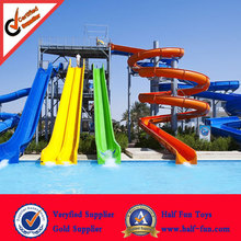 Good Quality Promotional Water park slides for sale