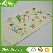 Natural woven linen kitchen tea glass cloth towel