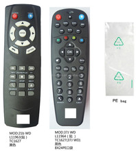 WD Live Remote Control For All western digital live, Media Players Full Size WD TV Live Hub Media Center HD HDTV