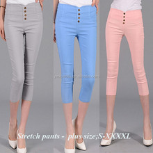 plus size summer women harem pants casual trousers candy color skinny slim pencil pants Elastic plus size capris women pant