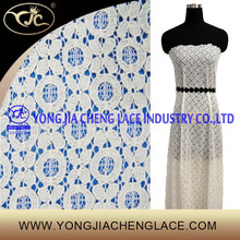 Nylon crocheted lingerie chemical lace fabric for curtains (YJC81059)