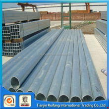 s235 45 inch gi galvanized steel pipe for construction