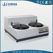 MP-2B Automatic Grinding and Polishing Machine/Lapping Machine
