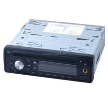 One din multimedia bus entertainment system with DVD/USB/SD