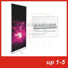 UP1-5 Strong Body Cost Effective Roll Up Product Promotion Display Stand