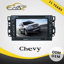 7 inch chevrolet captiva car navigation system with map and camera