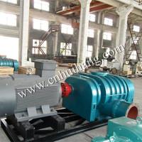 aquarium air blower pump