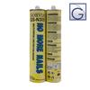 GS-Series Item-N underwater sealant products