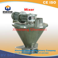 China supplier Stainless steel Double auger & double screw conical mixer, Vacuum conical mixer