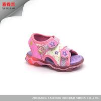 Comfortable Beautiful Fancy Kids Shoes